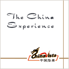The China Experience: China Culture Index