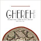 Ghereh