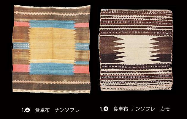 1.❹食卓布