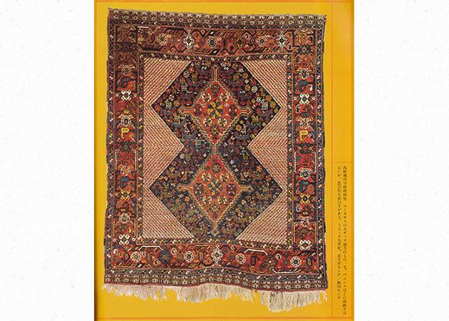 絨毯とタピスリースキャン_0005