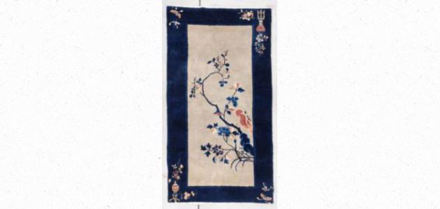 CHINESE-RUG-IMAGE-165x300