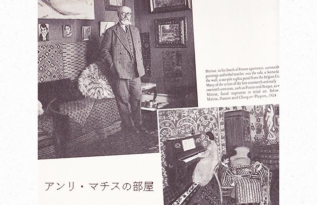 Interior-book_0006のコピー