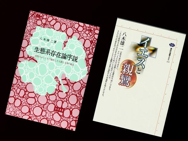 book2. 1