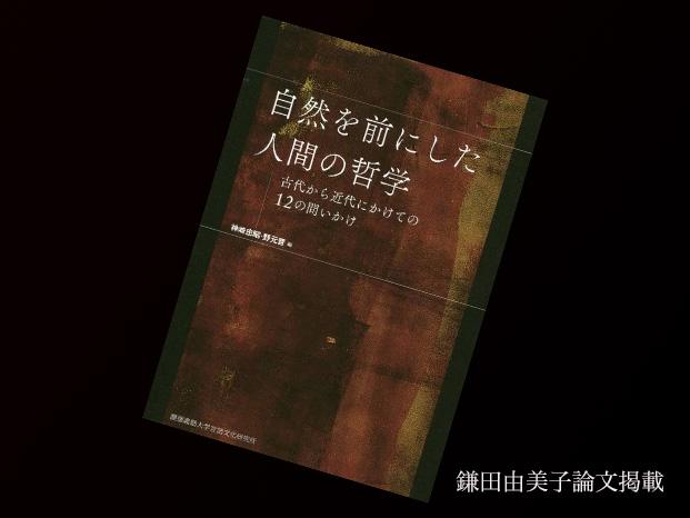 book3.