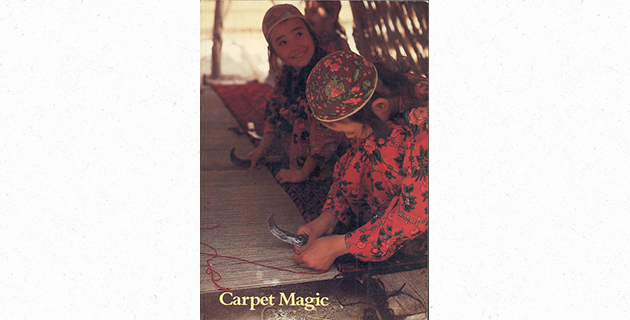 carpet-magic-IMAGE0013
