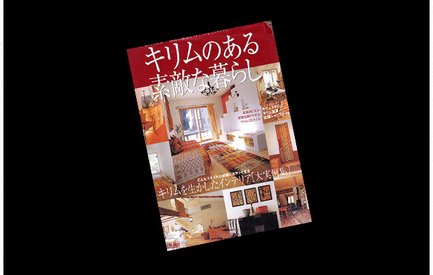 interio-book2