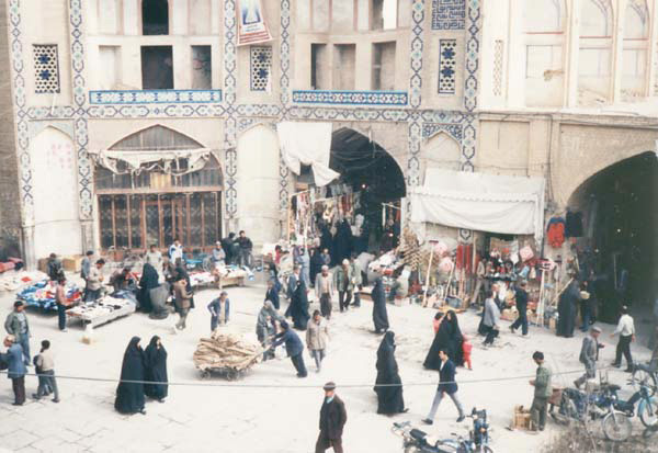 isfahnbazar1998-08