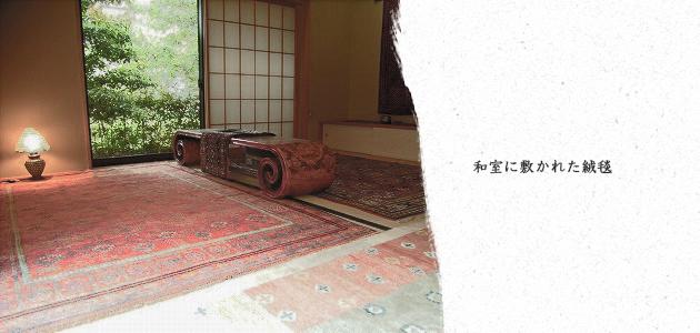 japaneseStyleTribalRug_edited
